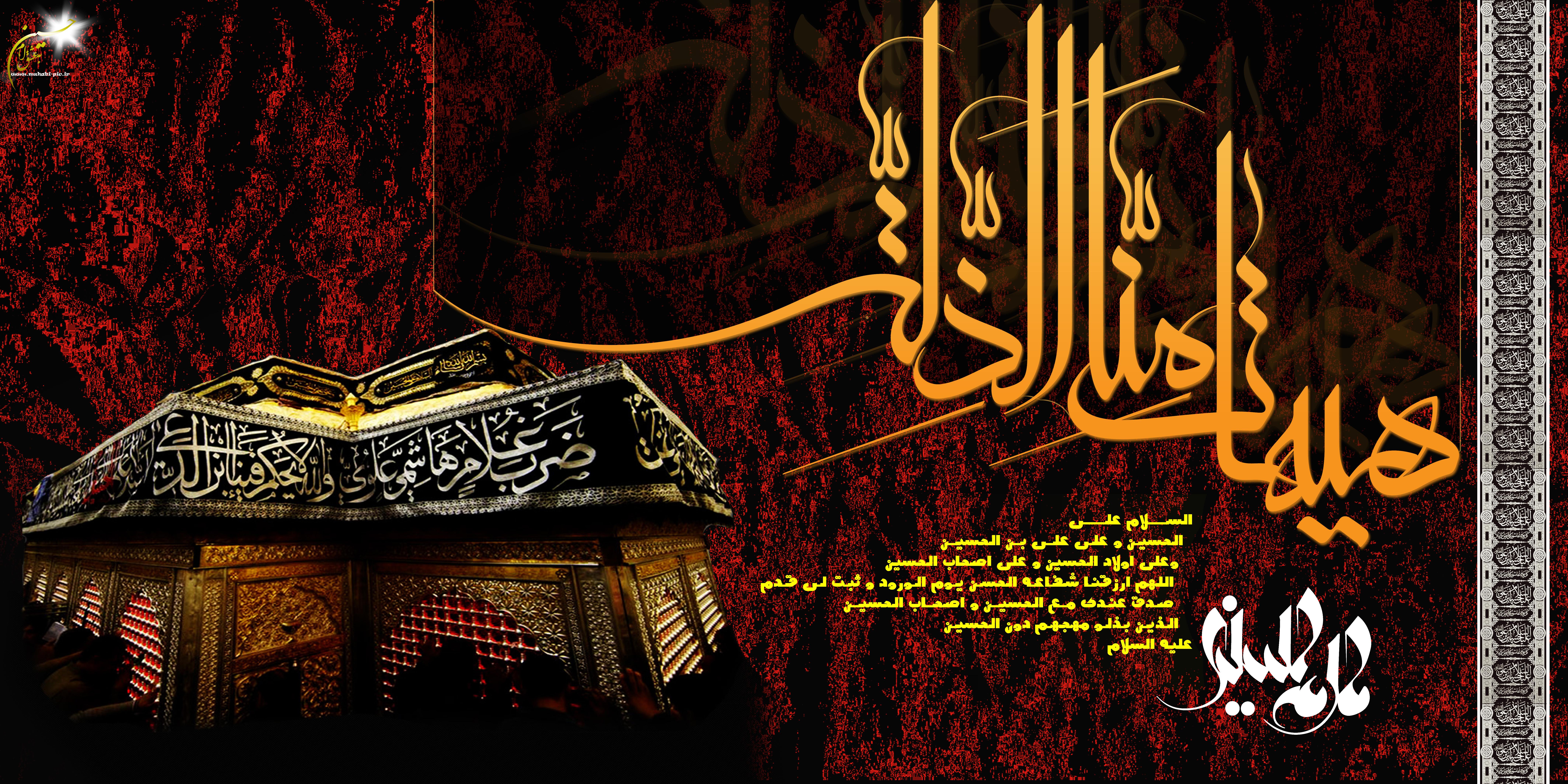 http://mzhabi-pic2.persiangig.com/tarh%20-baner-mohrram-89-4.jpg